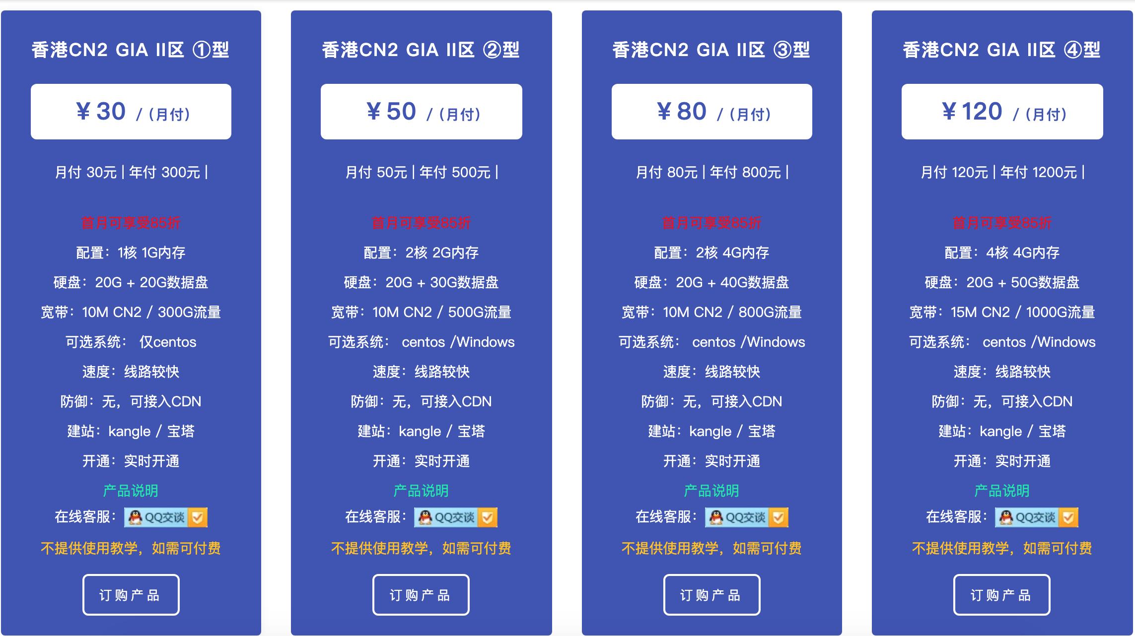 国外vpswindows 香港VPS支持Windows系统